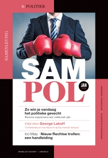 SampolFront_jan18